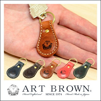國內 lezaro 羅姆皮革迷你鑰匙持有人 / 鑰匙鏈 / 關鍵的一環皮革 / 皮革鑰匙扣鑰匙圈皮革 / 鑰匙環環繞 / 便利店接收相容產品