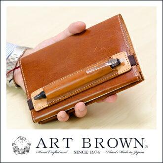國內 lezaro 羅姆皮革橡膠帶式筆筒 / 筆持有人 / 筆持有人鋼筆持有人筆記本筆筒錶帶