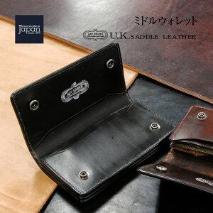 c962833b378f レザーミドルウォレット メンズ二つ折り財布の検索結果 - 価格.com
