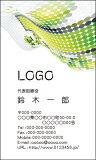 【送料無料】カラーデザイン名刺 ショップカード 印刷 作成【100枚】ロゴ入れ可 個性的 ドット IT it004