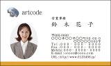 【送料無料】カラービジネス名刺 印刷 作成【100枚】ロゴ入れ可 シンプルなビジネス向け名刺 business015
