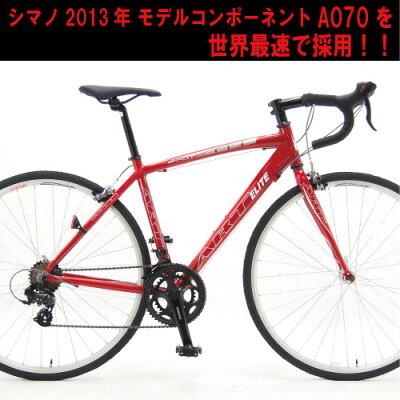 【シマノ2013年モデルコンポーネントA070 世界最速で採用】アルミロードMade in japan A440-STI