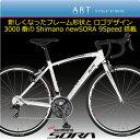 Made in japan ロードバイク【アルミロード】3000シリーズ NEW SORA採用 A800 ELITE【カンタン組立】
