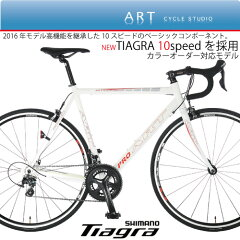 Made in japan ロードバイク【アルミロード】 A1200 New 4700TIAG…