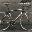 Made in Japan ロードバイク【105 11S R7000搭載モデル】アルミロードバイクA1300 PRO2 独自のアルミダ...