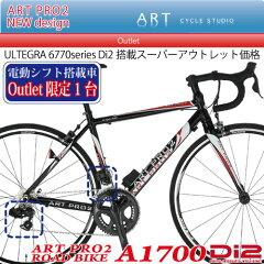 自社組立だから出来る設定 Made in japan アルミロードバイク限定仕様【Di2 ロー…