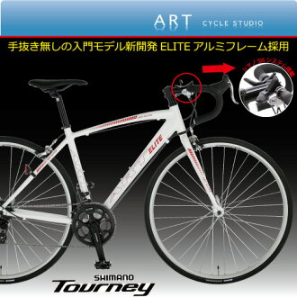 Road bike Made in Japan A400 ELITE