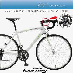 【手組み立てMade in japan】ロードバイク シマノ7X2.14段.この価格でギヤクラ…