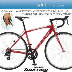 【手組み立てMade in japan】ロードバイク.シマノ14段STI.この価格でギヤクラン…