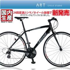 【手組み立てMade in japan】この価格でホイルはシマノWHR501 アルミクロスバイ…