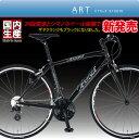 【手組み立てMade in japan】この価格でホイルはシマノWHR501 アルミクロスバイク 3X8 24段 A500F-24 E...