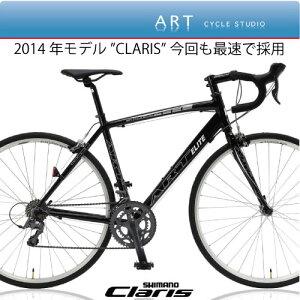 """ロードバイク 2014年モデルシマノ""""CLARIS""""最速採用 【アルミロード】Made in Japan A660 ELITE..."""