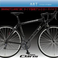 【手組み立てMade in japan】ロードバイク シマノ16段STI.この価格でギヤクラン…