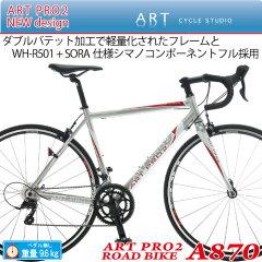 "Made in Japan ロードバイク シマノ""9Speed SORA""フル採用 ART P…"