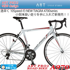 "Made in Japan ロードバイク シマノ""10Speed NEW TIAGRA""フル採…"