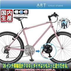 Made in japan この価格で日本製、すべて自社工場での組み立てです。クロモリクロスバ…
