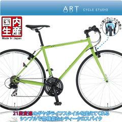 【手組み立てMade in japan】クロスバイク この価格でハブ ギヤクランクもシマノ 3…