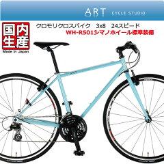 【手組み立てMade in japan】クロスバイク この価格でホイルはシマノWHR501 3…