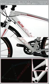 """ロードバイク2014年モデルシマノ""""CLARIS""""最速採用【アルミロード】MadeinJapanA660ELITE【カンタン組立】"""