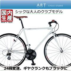 【手組み立てMade in japan】この価格でホイルはシマノWHR501 クロモリクロスバ…