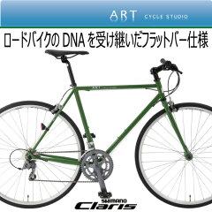 "Made in japan ロードバイク シマノ""CLARIS""採用 ギヤクランク ハブもCL…"