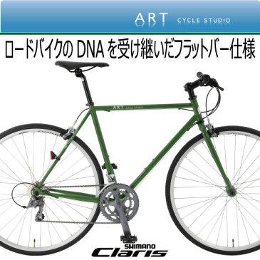 【ホイルはシマノWHR501にグレードアップ】Made in japan ロードバイク シマノ