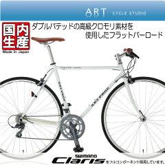 Made in japan ロードバイク シマノクラリス完全採用16段変速 クロモリフラットバ…