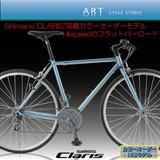 "Road bike 2014 モデルシマノ ""CLARIS"" fastest adoption F660 SBAA"