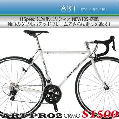 """Made in japan ロードバイク 11Speed""""シマノ 105""""フル採用 ART P…"""