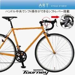 【手組み立てMade in japan】ロードバイク シマノ14段.この価格でギヤクランク,ハ…