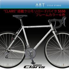 【手組み立てMade in japan】ロードバイク.ギヤクランク,ハブもシマノクラリス.クロ…