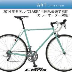 """2014年モデルシマノ""""CLARIS""""最速採用 【クロモリロード】S660 SBAA【カンタン組み立て】"""