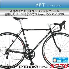 """【手組み立てMade in japan】ロードバイク.シマノ""""9Speed SORA""""フル採用…"""