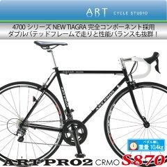 "Made in japan クロモリロード シマノ""10Speed New TIAGRA""フル…"