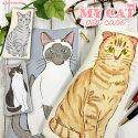 マイキャットペンケース[m]おすすめ猫ネコデザインおしゃれかわいい大人女子可愛いプレゼント雑貨メーカー直営店舗アーティミス