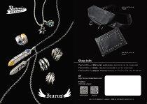【ArtemisClassic/アルテミスクラシック】カタログ最新号請求