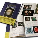 カメオ専門書 魅惑のアンティークカメオ 英語併記 世界のオークション会社の参考資料 イタリアのカメオ彫刻学校のサブテキスト ヨーロッパの博物館/美術館/図書館に資料を求め完成したこの一冊は稀少