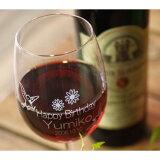 出産內祝いや結婚內祝い[オーバル型]ワイングラス(ペア)小鳥柄-名入れギフト