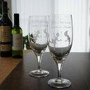 【名入れ】ビールグラス(フレンズ柄)ペア【結婚祝い 内祝い 引出物 婚約祝い 結婚記念 誕生日 結婚式 ビアグラス ガラス 贈り物 記念品 オリジナル