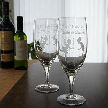 【名入れ】ビールグラス(フレンズ柄)ペア【結婚祝い 内祝い 引出物 婚約祝い 結婚記念 誕生日 結婚式 ビアグラス ガラス 贈り物 記念品 オリジナル ギフト プレゼント おすすめ おしゃれ 友達 友人 新婚 ウェディング ブライダル】