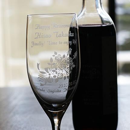 【名入れ】ビールグラス(花束柄)シングル【ビアグラス ガラス 贈り物 記念品 ギフト プレゼント おしゃれ おすすめ 結婚記念 金婚式 銀婚式 真珠婚式 珊瑚婚式 ルビー婚式 サファイア婚式 エメラルド婚式 還暦祝い 退職祝い 定年退職 誕生日 祝い】