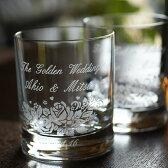 名入れ無料】結婚記念・お誕生日・長寿・退職など気持ちを伝える記念品にロックグラスの贈り物をプレゼントしてみませんか。【ペアロックグラス ツインバラ柄】【楽ギフ_名入れ】