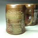 名入れお名前彫刻 陶器のビアジョッキ・ビール ジョッキ 素焼きでクリーミー泡(ゴールド彩色仕上)【楽ギフ_名入れ】【SBZcou1208】