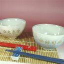 名入れ 九谷焼き銀彩 夫婦(ペア)ご飯茶碗 お名前彫刻【楽ギフ_名入れ】【RCPmara1207】