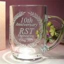 樽型ガラスジョッキ オーダー名入れ彫刻 周年記念品、ノベルティに最適 【楽ギフ_名入れ】