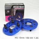 ブレイス ブルー ワイドトレッドスペーサー 15mm PCD100 P1.2...