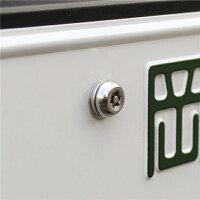 4個入り愛車のナンバープレートを盗難から守るサビに強いステンレス製盗難防止ボルト2PZ543ヤック