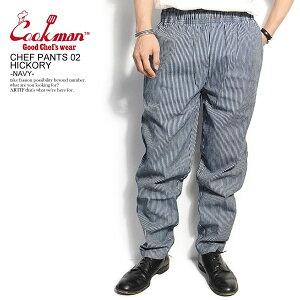 COOKMAN クックマン CHEF PANTS 02 HICKORY -NAVY- 231-01850 231-01889メンズ パンツ シェフパンツ イージーパンツ ヒッコリー ストリート おしゃれ かっこいい カジュアル ファッション cookman