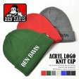 BEN DAVIS(ベンデイビス) ACRYL LOGO KNIT CAP 【メンズ 帽子 ニット キャップ ストリート】 ストリート系 ファッション ストリート 05P05Dec15