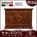 ロココ調クラシック調イタリア家具チェストブラウンカラー サルタレッリ アマルフィ 3段3Dチェスト高級鏡面家具